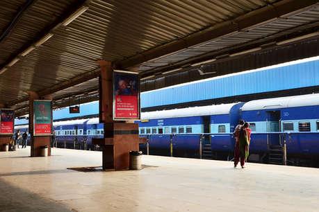 रेलवे ने चलाई नई मुहिम, ग्राहकों को साफ पानी देने के लिए बनाया नया प्लान