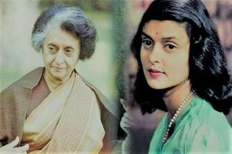 महारानी गायत्री देवी और इंदिरा गांधी के बीच आख़िर क्या रंजिश थी?