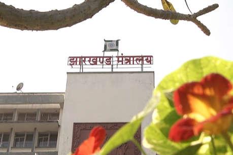 झारखंड: सरकारी नौकरियों में गरीब सवर्णों को मिलेगा 10% आरक्षण, विधानसभा से हरी झंडी