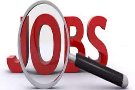 रोजगार: उत्तराखंड के इन विभागों में निकलने वाली हैं बंपर भर्तियां