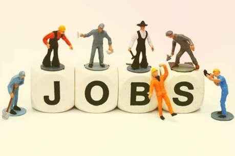 Government Jobs 2019:असिस्टेंट एग्रीकल्चर इंजीनियर के पद पर निकली वैकेंसी, जानें कैसे होगा सेलेक्शन
