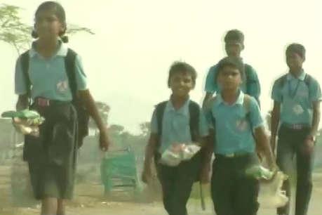 इस स्कूल में फीस की बजाय कचरा लेकर जाते हैं बच्चे, पढ़ें पूरी खबर