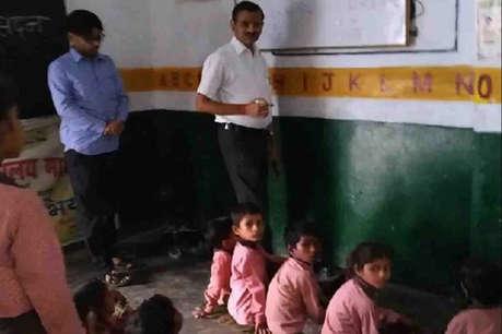 PM मोदी को नहीं जानते इस स्कूल के बच्चे, सीडीओ ने पूछे सावाल तो मुंह ताकने लगे छात्र