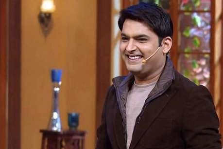 तो क्या अपने ही शो में नहीं दिखेंगे कपिल शर्मा, ये है वजह?