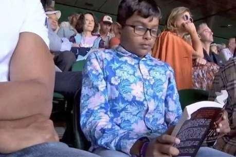 फेडरर-नडाल के मैच में कोर्ट में किताब पढ़ रहा था बच्चा, सोशल मीडिया के निशाने पर आया