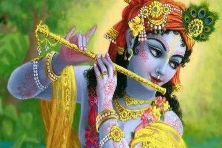 सावन में भगवान कृष्ण की पूजा करने पर मिलता है यह फल