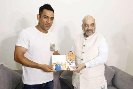 रिटायरमेंट के बाद BJP के लिए नई पारी खेलेंगे महेंद्र सिंह धोनी!