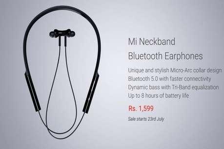 1599 रुपये में लॉन्च हुआ Mi Neckband Bluetooh Earphone, 8 घंटे चलेगी बैटरी