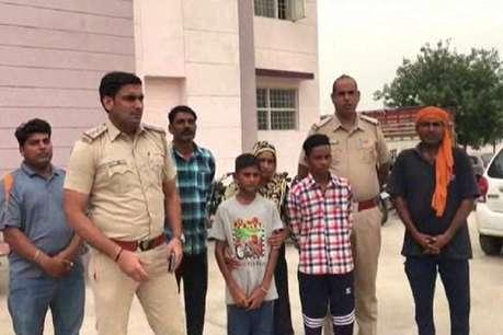 स्कूल से बंक मारकर नहर में नहाने गए 2 बच्चे हो गए थे लापता, 5 दिन बाद पंजाब में मिले
