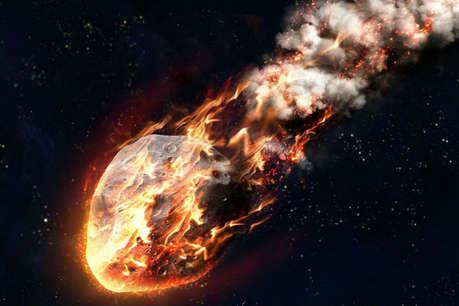 आसमान से गिरा आग का गोला, हर तरफ बस धुआं ही धुआं, जान बचा कर भागे लोग