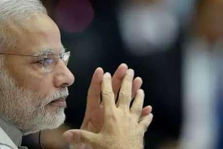 मंत्रियों के गायब होने से इतने नाराज क्यों हुए प्रधानमंत्री नरेंद्र मोदी?