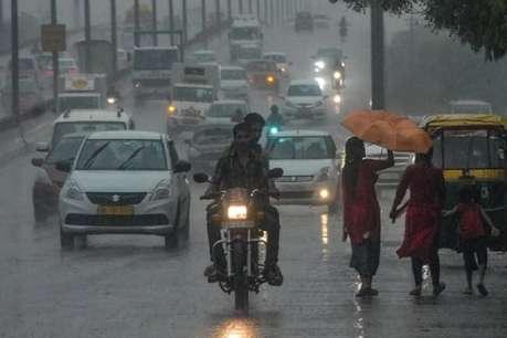 Monsoon Alert: 24 घंटे में दिल्ली, उत्तर प्रदेश, हरियाण समेत इन राज्यों में शुरू होगी भारी बारिश