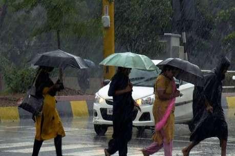 छत्तीसगढ़: रायपुर में हल्की, बिलासपुर और सरगुजा में तेज बारिश के आसार