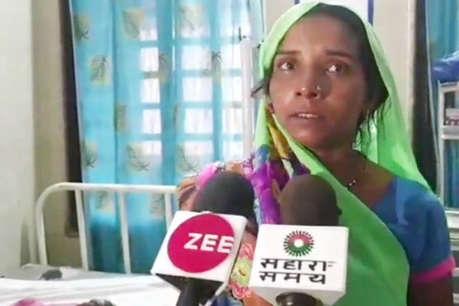 MP: खून नहीं मिलने से बच्चे की मौत, परिजनों ने ब्लड बैंक पर लगाया गंभीर आरोप