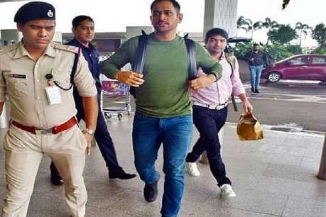 धोनी आर्मी में ट्रेनिंग के लिए तैयार, मुंबई एयरपोर्ट पर आए नजर