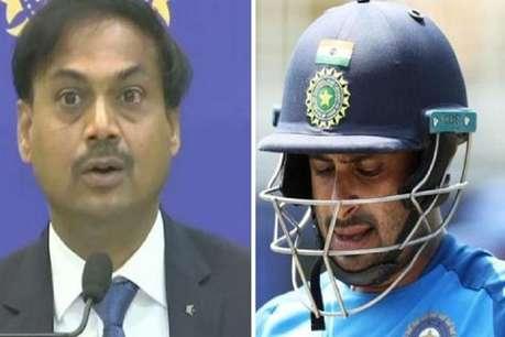 रायडू के चयन पर खुलकर सामने आए मतभेद, बीसीसीआई के अधिकारी ने दिया अब ये बयान