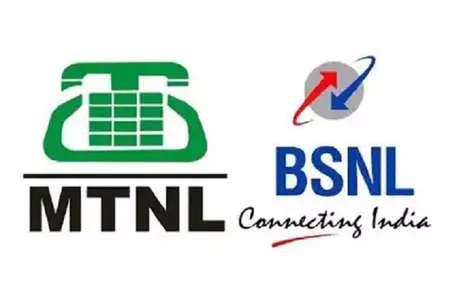 MTNL, BSNL के विलय पर चल रहा काम, अंतिम फैसला मंत्रिमंडल करेगा