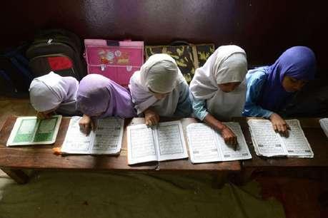 खुशखबरी! 2.5 करोड़ मुस्लिम लड़कियों को मोदी सरकार देगी स्कॉलरशिप, ऐसे मिलेगा लाभ!