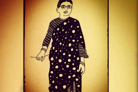 Muthulakshmi Reddi/मुथुलक्ष्मी रेड्डी: भारत की पहली महिला विधायक और डॉ. के जन्मदिन पर गूगल ने बनाया डूडल, जानें ख़ास बातें