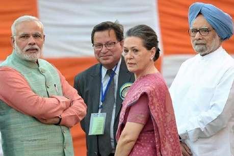 राज्यसभा में RTI संशोधन बिल पास कराने के लिए सोनिया गांधी से मुलाकात कर सकती है सरकार