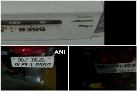 नंबर प्लेट पर लिखा था गुर्जर, ठाकुर, ब्राह्मण; पुलिस ने काटा 1457 गाड़ी का चालान