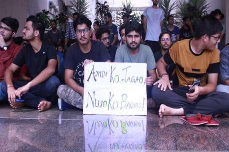 अनिश्चितकालीन हड़ताल पर लॉ यूनिवर्सिटी के छात्र, कहा- कैंपस के हालात बेहद खराब