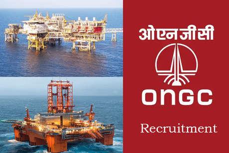 ONGC Admit Card 2019:  नॉन एग्जीक्यूटिव पदों के लिए एडमिट कार्ड जारी, चेक करें