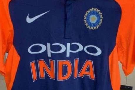 Vivo-Oppo के बाद टीम इंडिया की जर्सी पर दिखेगा ये नया नाम, BCCI ने किया ट्वीट