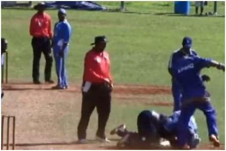 Video: जब विकेटकीपर ने बल्लेबाज को बीच मैदान पर गिराकर पीटा, बुलानी पड़ी पुलिस