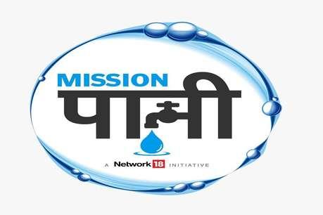Mission Paani: चेन्नई का ये अपार्टमेंट एक घंटे में बचाता है 25,000 लीटर पानी