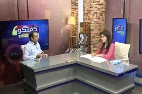 पाकिस्तानी एंकर ने 'Apple Inc' को समझ लिया सेब, खूब उड़ा मजाक
