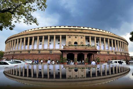 संसद से RTI कानून में संशोधन को मिली मंज़ूरी, विपक्ष का वॉक आउट