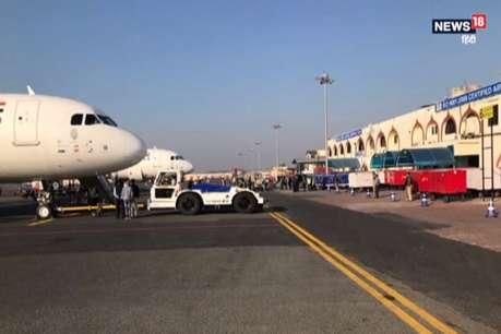 पटना एयरपोर्ट पर पिस्तौल लेकर पहुंचा युवक गिरफ्तार