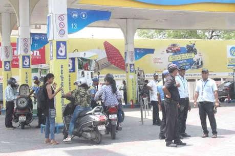 Union Budget 2019: शनिवार से यूपी में इतना महंगा होगा पेट्रोल-डीजल, सेस बढ़ा