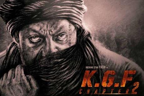 संजय दत्त के बर्थ डे पर रिलीज हुआ KGF 2 फर्स्ट लुक, कभी नहीं दिखे थे इतने खतरनाक