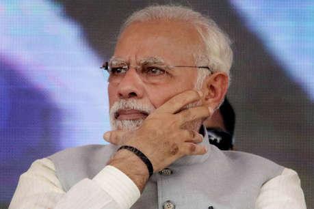 PM मोदी के ड्रीम प्रोजेक्ट में करप्शन, घूसखोर खा गए घर बनाने का पैसा