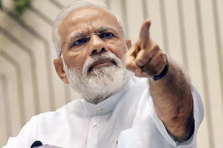 आकाश विजयवर्गीय की 'बैंटिंग' पर बोले PM मोदी- किसी का भी बेटा हो, पार्टी से निकाल देना चाहिए