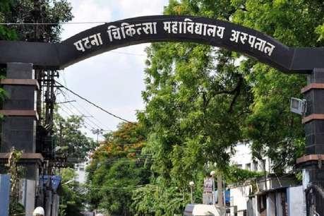बिहार: हड़ताल पर PMCH के जूनियर डॉक्टर, इमरजेंसी और OPD सेवा ठप