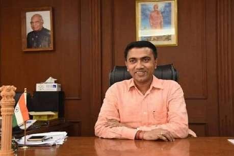 गोवा में 80 फीसदी नौकरियां स्थानीय लोगों को देने की तैयारी में सरकार