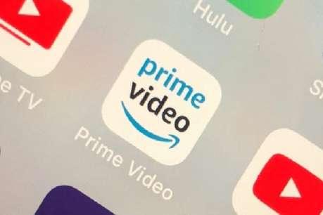 999 वाली Amazon Prime की मेंबरशिप मुफ्त में ले सकते हैं आप, ये है तरीका