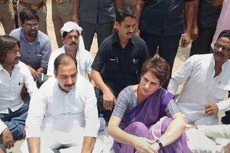 प्रियंका गांधी की गिरफ्तारी के विरोध में देशभर में प्रदर्शन करेगी कांग्रेस