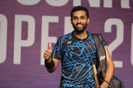 Japan Open 2019: पहले ही राउंड में  प्रणॉय ने किया श्रीकांत को बाहर