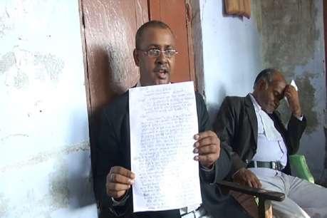 मेधा परीक्षा: पहले हुए पास, बाद में कर दिया फेल तो छात्रों ने प्रधानमंत्री को पत्र लिखकर मांगी मदद