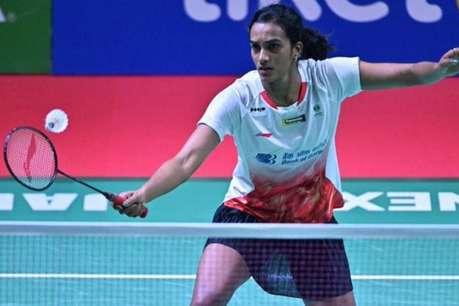 Indonesia Open 2019: फाइनल में फिर हारी सिंधु, जापान की यामागुची ने  दी मात
