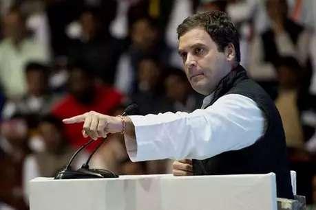 इसलिए नहीं स्वीकार हो रहा है कांग्रेस अध्यक्ष राहुल गांधी का इस्तीफा
