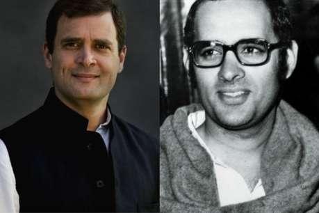 Analysis: क्या अपने चाचा संजय गांधी के नक्शेकदम पर चल रहे हैं राहुल?