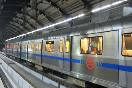 NOIDA Metro Rail में 199 वैकेंसी, सैलरी 25 से 35 हजार तक, पढ़ें पूरी डिटेल