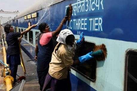 #MissionPaani: रेलवे ने शुरू की ट्रेनों के लिए विशेष योजना, रोज बचा रहा लाखों लीटर पानी