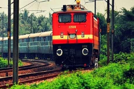 रेलवे की नई योजना! अब टिकट बुक करते वक्त मिलेगा पैसों से जुड़ा नया ऑप्शन