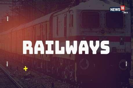Railway Jobs 2019: रेलवे में इस पद पर निकली बंपर भर्तियां, जानिए कैसे करें अप्लाई